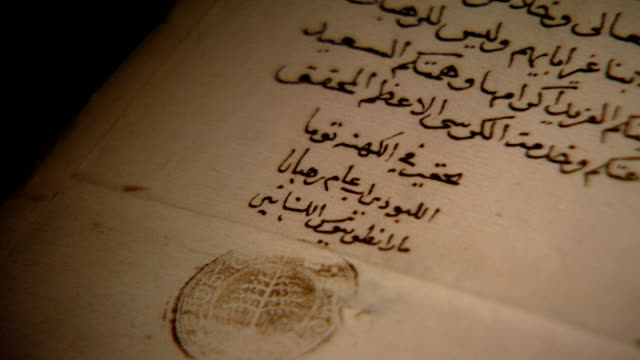 of the signature and stamp of a maronite manuscript written in arabic in the propaganda fide historical archives. - history stock videos & royalty-free footage