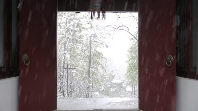 The snowscape of a yard gate in Wansong Academy,Hangzhou,Zhejiang,China