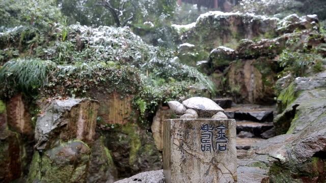 the snowscape of the xiling seal art society,hangzhou,china - western script stock-videos und b-roll-filmmaterial