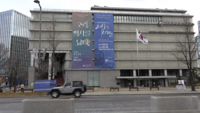 the south korean government this week temporarily closed 24 public museums art centres and libraries nationwide including some of seoul's largest... - south korea stock videos & royalty-free footage