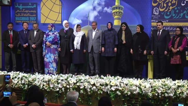 the specialized summit of the women's affairs' ministers from islamic countries is held on april 27 2017 in mashhad the capital of islamic culture in... - mashhad stock videos & royalty-free footage