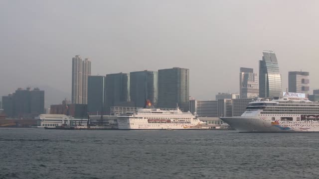The Star Pisces in Hong Kong China on Wednesday Nov 19 The SuperStar Virgo arrives Victoria Harbor in Hong Kong