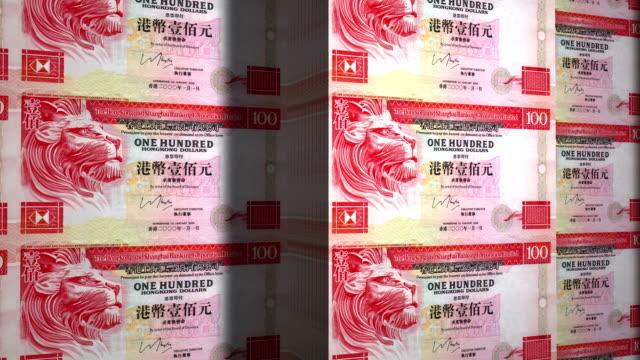 vídeos y material grabado en eventos de stock de la casa de moneda de estado imprime billetes, dólares de hong kong - casa de la moneda