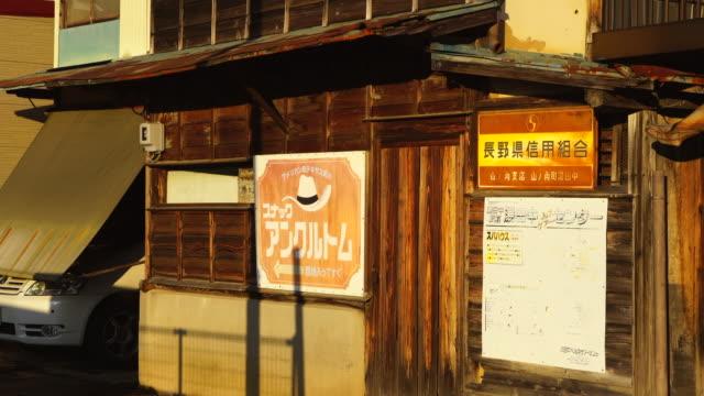 the sunset illuminates the japanese style houses along the alley at shibu onsen (shibu hot spring) yamanouchi-machi, nagano japan on feb. 18 2019. - joshinetsu kogen national park stock videos and b-roll footage