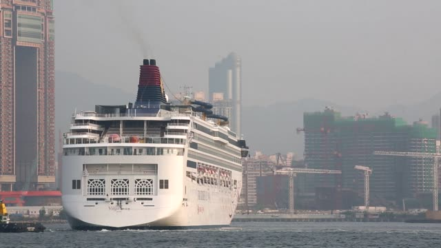 The SuperStar Virgo arrives Victoria Harbor in Hong Kong China on Wednesday Nov 19 The SuperStar Virgo prepares to dock