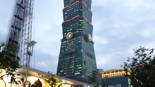 the taipei financial center aka taipei 101 from bottom to the top - taipei 101 stock videos & royalty-free footage