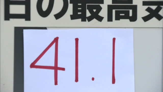 the temperature in a city north of tokyo has soared to a new japan record as extreme heat continues to plague wide areas of the country the mercury... - saitama city stock videos & royalty-free footage