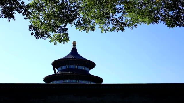 the temple of heaven, beijing, china - temple of heaven stock videos & royalty-free footage