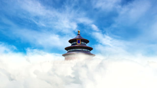 t/l cgi zi the temple of heaven in clouds / beijing, china - temple of heaven stock videos & royalty-free footage