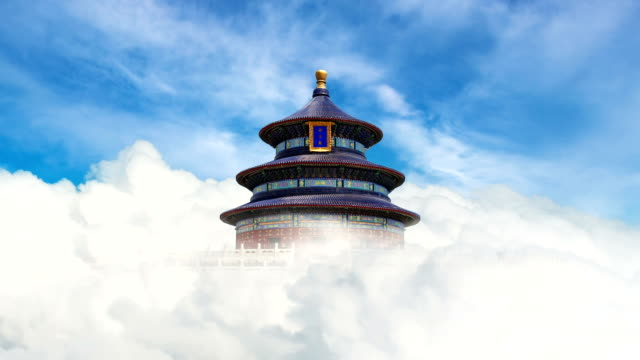 t/l cgi zo the temple of heaven in clouds / beijing, china - temple of heaven stock videos & royalty-free footage