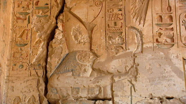 the temple of kanais view of a relief of the god horus - god stock videos & royalty-free footage