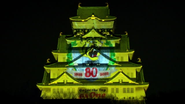 The threedimension mapping system turned the surface of Osaka Castle yellow the team color of local pro baseball team Hanshin Tigers The night event...
