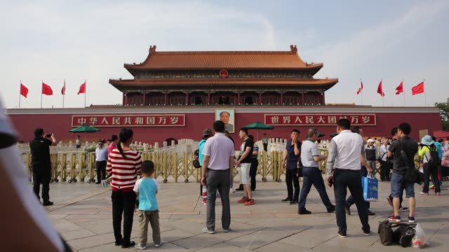 The Tian'anmen Rostrum is the iconic architecture of Beijing and China It was a significant part of the royal palace built 300 years ago Now it's the...