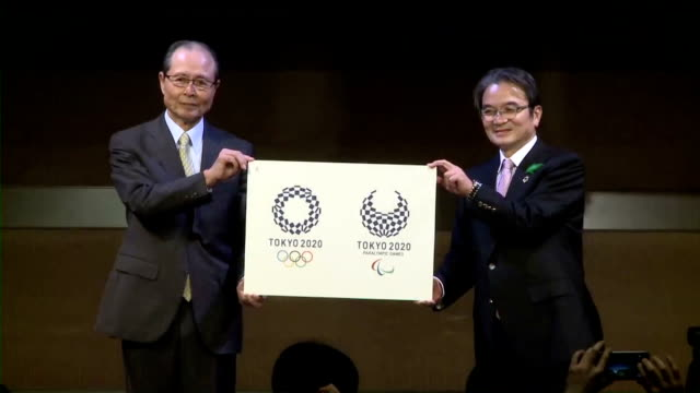 the tokyo 2020 olympic and paralympic organizing committee decided on their official emblem on april 25 a navycolored check design with its roots in... - 決定点の映像素材/bロール