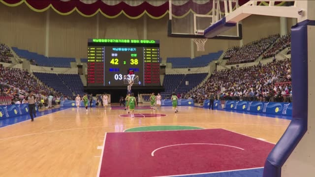 The two Koreas hold a friendly basketball match in Pyongyang in the latest effort at sports diplomacy between the neighbours