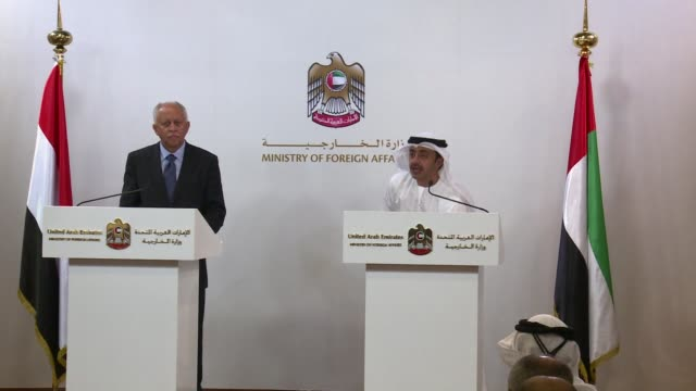 The UAE Foreign Minister on Wednesday did not rule out a ground operation in Yemen where a coalition led by Saudi Arabia has been conducting air...