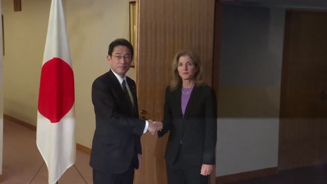 the us ambassador to japan calls on north korea to abide by its international obligations and commitments following pyongyangs announcement that it... - ambassador stock videos & royalty-free footage