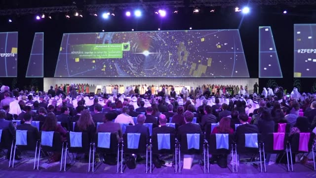 the world future energy summit 2016 opened in abu dhabi on monday attended by un secretary general ban ki moon - summit meeting stock videos and b-roll footage