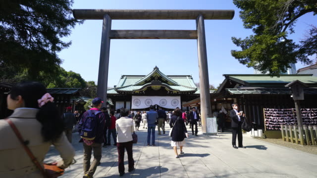 the yasukuni shrine is a japanese shinto shrine located in chiyoda tokyo japan - shinto stock videos & royalty-free footage