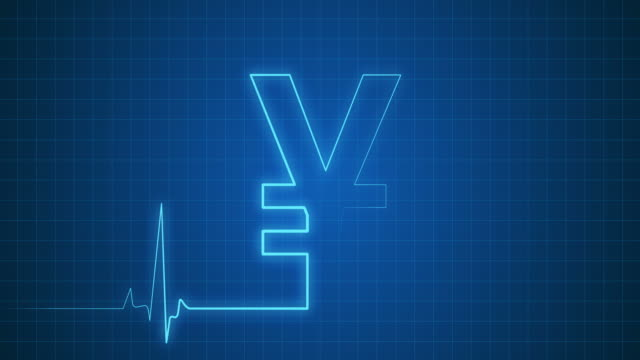 the yen sign on the pulse trace monitor   loopable - yen sign stock videos & royalty-free footage