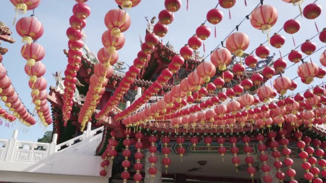 thean hou temple - paper lantern stock videos and b-roll footage