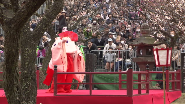 stockvideo's en b-roll-footage met this ceremony is held in dazaifu shrine dazaifu fukuoka japan kyokusuinoen is a reappearance of one of the festivals that took place in the imperial... - literatuur