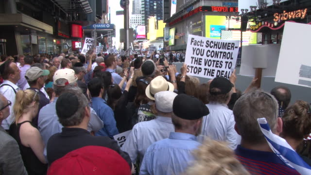 Thousands gather at an AntiIran rally on 7th Avenue in Times Square Manhattan protesting the Iran nuclear deal struck by the Obama Administration
