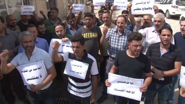 thousands of civil servants loyal to shia cleric muqtada alsadr go on strike in baghdad iraq on september 04 2016 in the latest sign of escalation... - muqtada al sadr stock videos & royalty-free footage