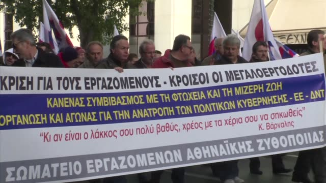 Thousands of Greek trade unionists demonstrate against planned new cuts demanded by international creditors in a general strike that shuts down...