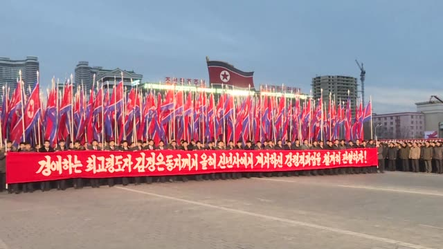 Thousands of North Koreans have rallied in Pyongyang chanting communist slogans and vowing support for leader Kim Jong Un who in his New Year's...