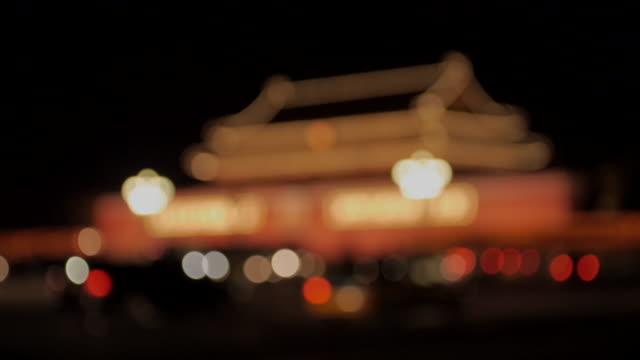 vídeos y material grabado en eventos de stock de tiananmen at night, beijing, china - plaza de tiananmen
