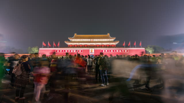 T/L WS Tiananmen Gate and Tourist at Night / Beijing, China