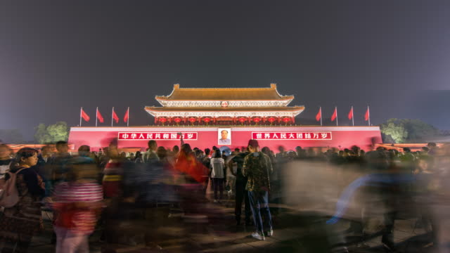 t/l ws la td tiananmen gate and tourist at night / beijing, china - beijing stock videos & royalty-free footage