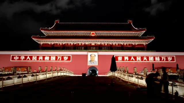 tiananmen, gate of heavenly peace, beijing - tiananmen gate of heavenly peace stock videos & royalty-free footage