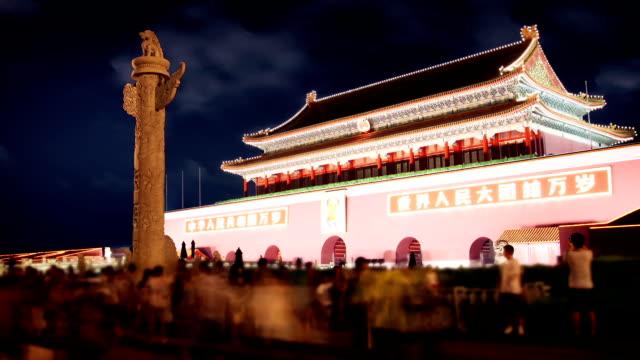 vídeos de stock, filmes e b-roll de tiananmen, portão da paz celestial, beijing - portão da paz celestial de tiananmen