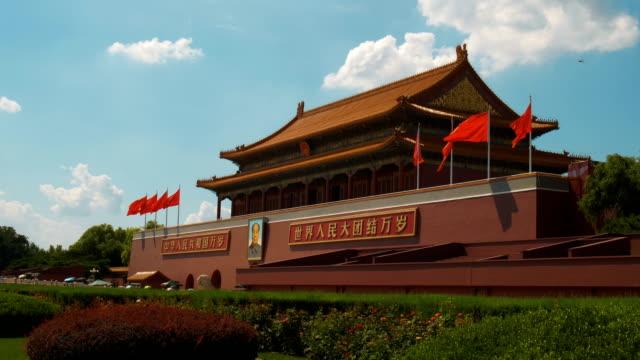 tiananmen in beijing,china - forbidden city stock videos & royalty-free footage