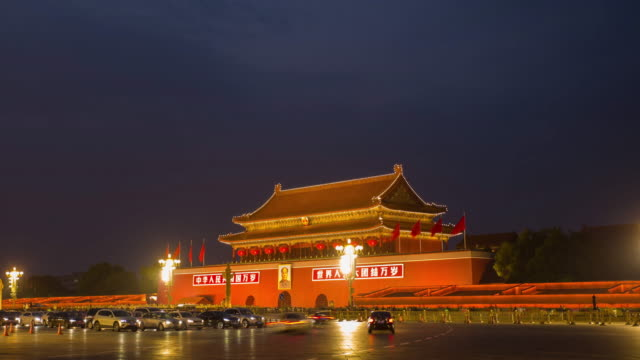 tiananmen night - comunismo video stock e b–roll