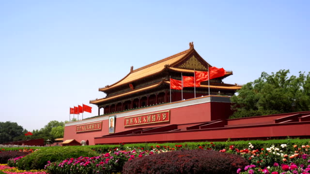 tiananmen square against blue sky - tiananmen square stock videos and b-roll footage