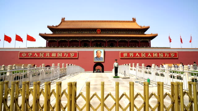 tiananmen square against blue sky - chinese flag stock videos and b-roll footage