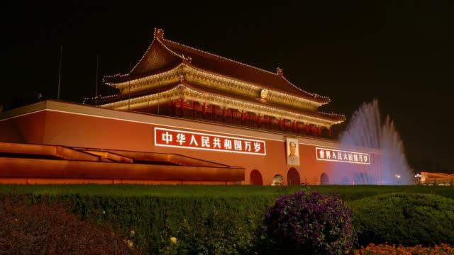 vídeos y material grabado en eventos de stock de tiananmen square at night, beijing, china - tiananmen square