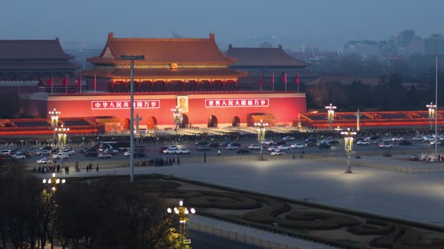 tiananmen square at night,beijing - government stock videos & royalty-free footage