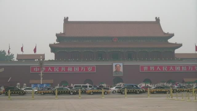 tiananmen square, beijing, china - tiananmen square stock videos & royalty-free footage
