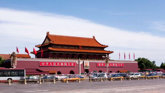 vídeos de stock, filmes e b-roll de t/l ws zi tiananmen square / beijing, china - portão da paz celestial de tiananmen