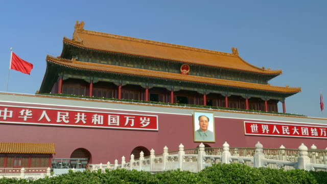 tiananmen square, beijing, china - tiananmen square stock videos and b-roll footage