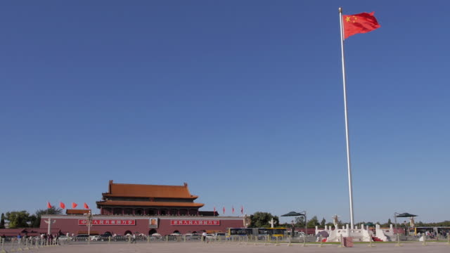 tiananmen square, beijing, china - chinese flag stock videos & royalty-free footage