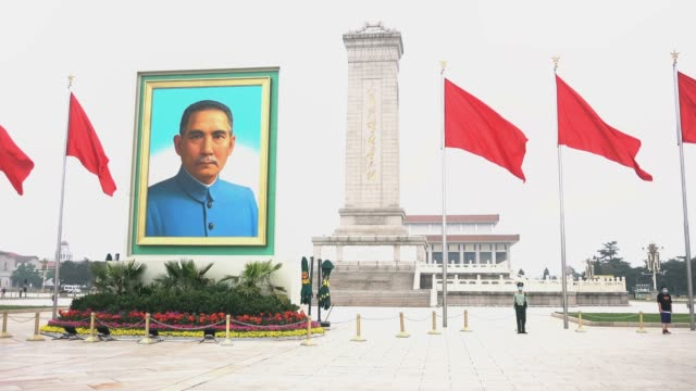 tiananmen square during the national day,beijing,china. - tiananmen square stock videos & royalty-free footage