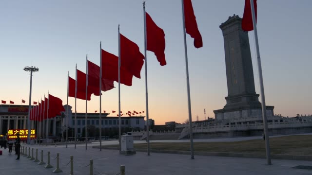 tiananmen square during the national people's congress meeting,beijing - parliament building stock videos & royalty-free footage