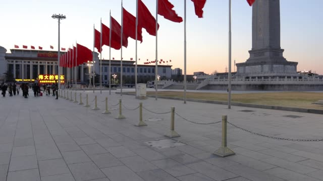 tiananmen square during the national people's congress meeting,beijing - 中国国家博物館点の映像素材/bロール