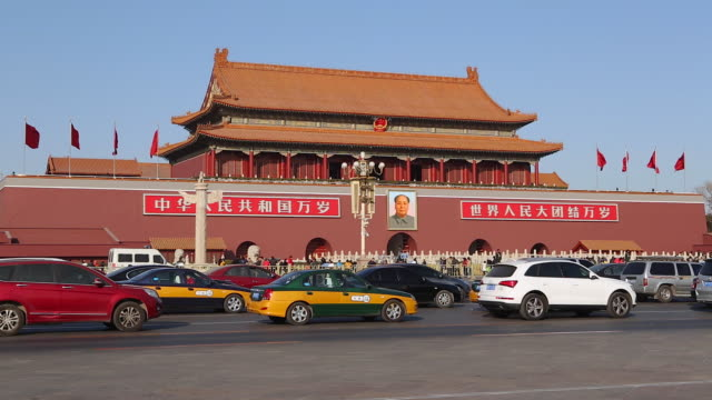 tiananmen square, gate of heavenly peace, forbidden city, beijing, china - tiananmen square stock videos and b-roll footage