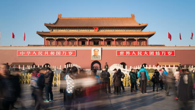 tiananmen square, gate of heavenly peace, forbidden city, beijing, china - time lapse - tiananmen square stock videos and b-roll footage